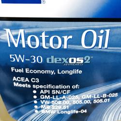 ACEITE OPEL DEXOS2 5W30 5 LITROS