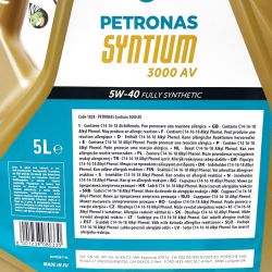 ACEITE PETRONAS SYNTIUM 3000 AV 5W40 5 LITROS