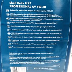 ACEITE SHELL HELIX HX7 PROFESSIONAL 5W30 5 LITROS