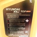 ACEITE HYUNDAI XTEER TOP PRIME 5W30 1 LITRO