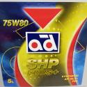 AD VALVULINA SHP PLUS+ 75W80 GL-4 5 LITROS
