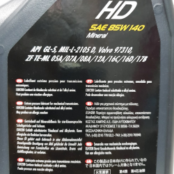 ACEITE MOTUL HD SAE 85W140 MINERAL 2 LITROS