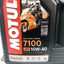 ACEITE MOTUL 7100 4T 10W40 4 LITROS